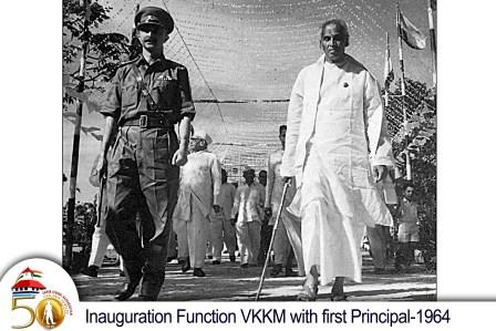 inuaguration ceremony of the school by shri vk krishna menon then defence minister of india with col somaiah the founder principal- 20 jan 1962.jpg